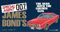 AMC ホーネット (007 黄金銃を持つ男)