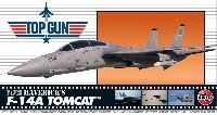 F-14A トムキャット マーヴェリック機 TOP GUN