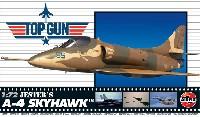A-4 スカイホーク ジェスター機 TOP GUN