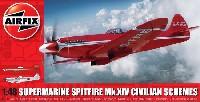 エアフィックス1/48 ミリタリーエアクラフトスーパーマリーン スピットファイア Mk.14 民間仕様
