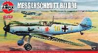 エアフィックス1/24 ミリタリーエアクラフトメッサーシュミット Bf109E