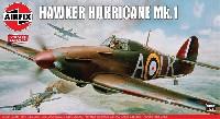 エアフィックス1/24 ミリタリーエアクラフトホーカー ハリケーン Mk.1