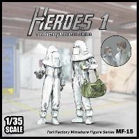 新型ウィルスと戦うヒーローズ 1 打合せ (2体入)