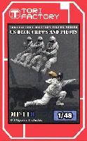 現用 アメリカ海軍 デッキクルー & パイロット