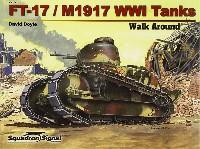 FT-17/M1917 WW1戦車 ウォークアラウンド