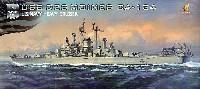 アメリカ海軍 重巡洋艦 USS デモイン CA-134