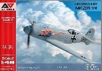 メッサーシュミット Me209V4 試作戦闘機