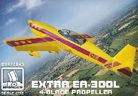 エクストラ EA-300L プロペラ4枚型