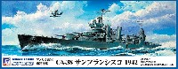 アメリカ海軍 重巡洋艦 CA-38 サンフランシスコ 1942