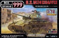 ウォルターソンズモデルキット 999アメリカ陸軍 軽戦車 M24 チャーフィー