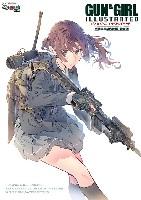ガン & ガール イラストレイテッド 米軍現用銃火器編 最新版