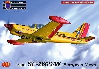 SIAI SF-260D/W ヨーロッパ