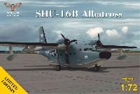 ソヴァ M1/72 エアクラフトSHU-16B アルバトロス