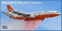 マクドネル・ダグラス DC-10 エアタンカー (空中消火機)