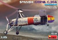 スペイン シェルヴァ C.30A