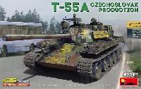 ミニアート1/35 ミリタリーミニチュアT-55A チェコスロバキア製