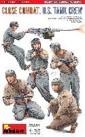 ミニアート1/35 WW2 ミリタリーミニチュアアメリカ 戦車兵 近接戦闘中 スペシャルエディション