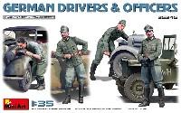 ミニアート1/35 WW2 ミリタリーミニチュアドイツ兵 ドライバー & 士官