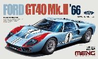 フォード GT40 Mk.2 '66
