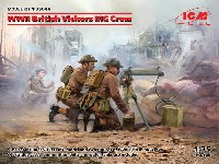 WW2 イギリス ヴィッカース 重機関銃クルー