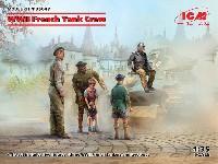 WW2 フランス タンククルー