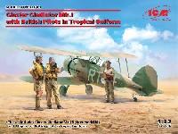 グロスター グラジエーター Mk.1 w/熱帯仕様パイロット