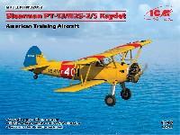 ステアマン PT-13/N2S-2/5 ケイデット