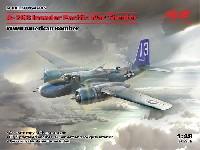 A-26B インベ-ダー 太平洋戦争