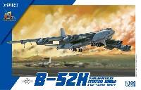 アメリカ空軍 B-52H 戦略爆撃機