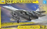 ズベズダ1/48 ミリタリーエアクラフト プラモデルロシア 第5世代 戦闘機 Su-57