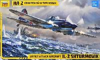 ズベズダ1/48 ミリタリーエアクラフト プラモデルソビエト 攻撃機 IL-2 シュトルモビク