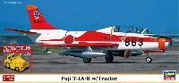 富士 T-1A/B w/牽引車