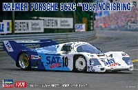 クレマー ポルシェ 962C 1987 ノリスリンク