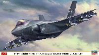 F-35 ライトニング 2 (A型) ビーストモード J.A.S.D.F
