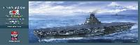 ハセガワ1/450 有名艦船シリーズ日本海軍 航空母艦 信濃 起工80周年記念