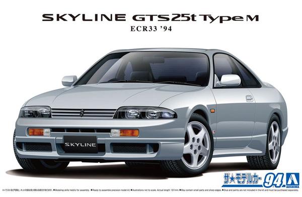 ニッサン ECR33 スカイライン GTS25t タイプM