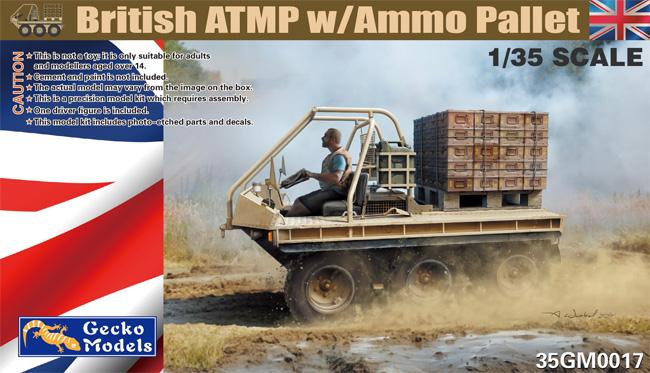 イギリス ATMP w/弾薬パレットプラモデル(ゲッコーモデル1/35 ミリタリーNo.35GM0017)商品画像