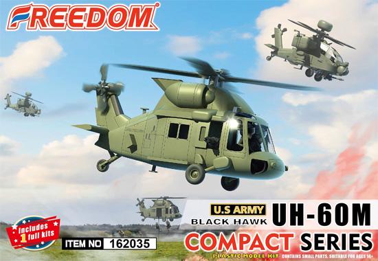 アメリカ陸軍 UH-60M ブラックホーク (アメリカ/台湾/スウェーデン/スロバキア軍)プラモデル(フリーダムモデルコンパクトシリーズNo.162035)商品画像