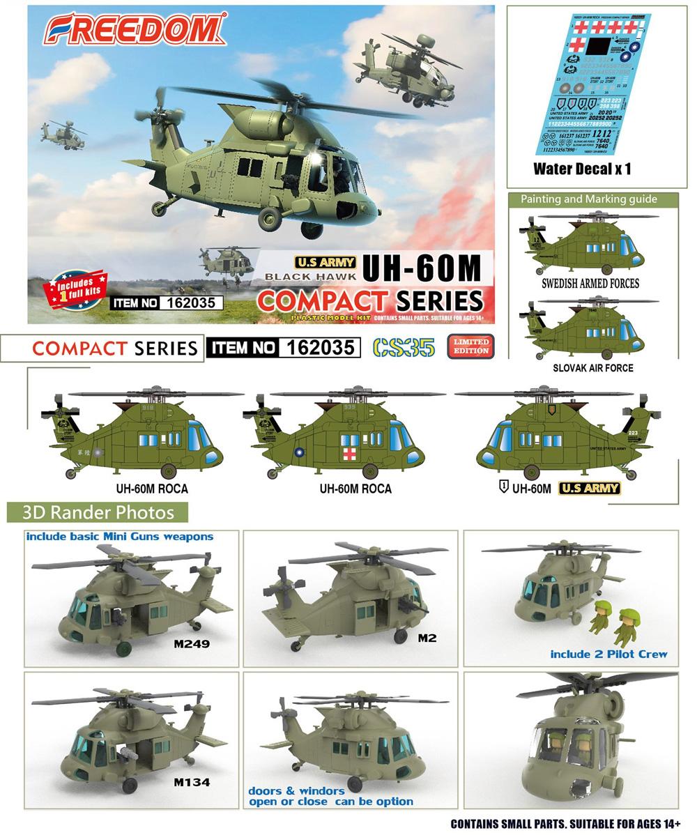 アメリカ陸軍 UH-60M ブラックホーク (アメリカ/台湾/スウェーデン/スロバキア軍)プラモデル(フリーダムモデルコンパクトシリーズNo.162035)商品画像_1
