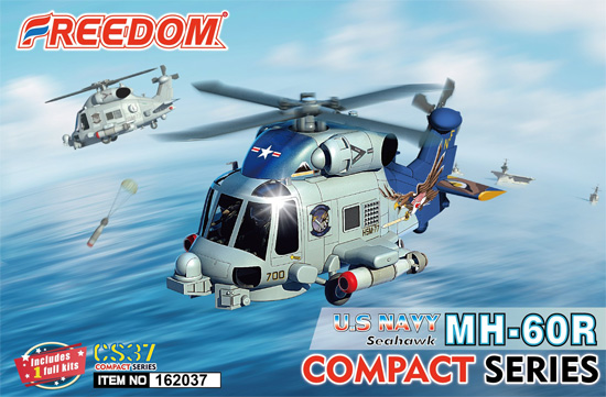 アメリカ海軍 MH-60R シーホーク HSM-77 セイバーホークスプラモデル(フリーダムモデルコンパクトシリーズNo.162037)商品画像