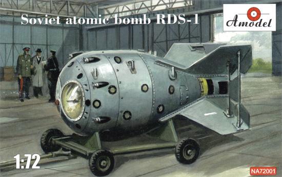 ソビエト 核爆弾 RDS-1プラモデル(Aモデル1/72 ミリタリー プラスチックモデルキットNo.NA72001)商品画像