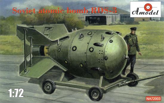 ソビエト 核爆弾 RDS-3プラモデル(Aモデル1/72 ミリタリー プラスチックモデルキットNo.NA72003)商品画像
