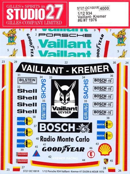 ポルシェ 934 ヴァイラント-クラマー #6 ニュルンベルク 200マイル / #7 デジョン 6時間 1976デカール(スタジオ27ツーリングカー/GTカー オリジナルデカールNo.DC1001R)商品画像