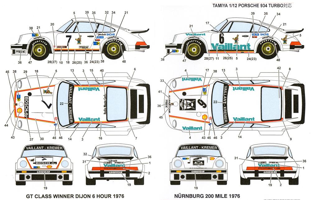ポルシェ 934 ヴァイラント-クラマー #6 ニュルンベルク 200マイル / #7 デジョン 6時間 1976デカール(スタジオ27ツーリングカー/GTカー オリジナルデカールNo.DC1001R)商品画像_1