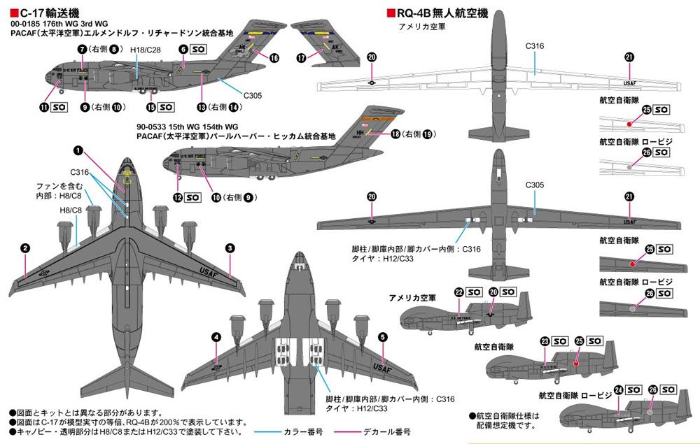 アメリカ空軍機セット 4プラモデル(ピットロードスカイウェーブ S シリーズNo.S058)商品画像_1