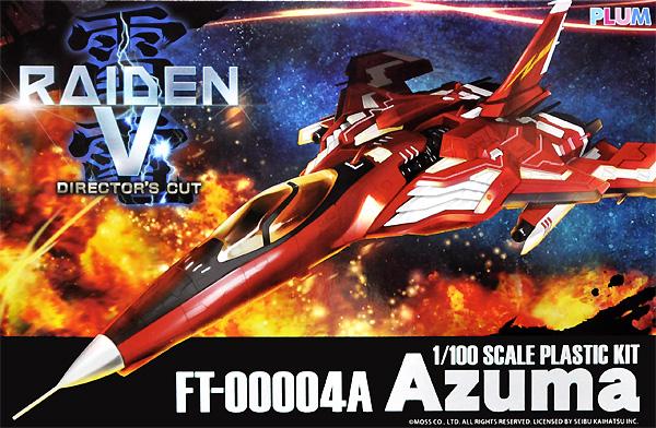 FT-00004A Azuma (雷電 5 Director