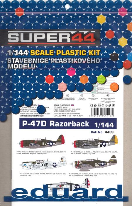 P-47D サンダーボルト レザーバックプラモデル(エデュアルド1/144 SUPER44No.4469)商品画像