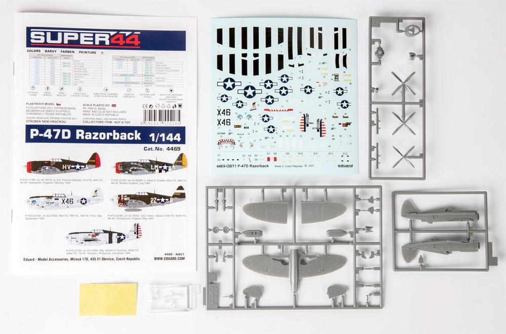 P-47D サンダーボルト レザーバックプラモデル(エデュアルド1/144 SUPER44No.4469)商品画像_1