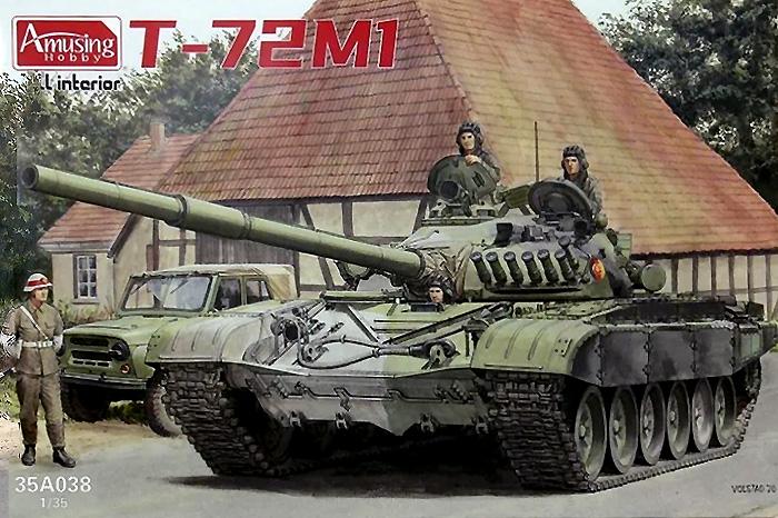 ロシア陸軍 戦車 T-72M フルインテリアプラモデル(アミュージングホビー1/35 ミリタリーNo.35A038)商品画像