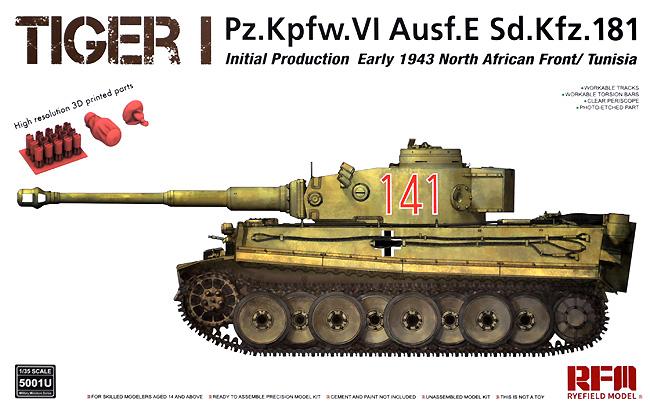 タイガー 1 重戦車 極初期型 1943年前期 北アフリカ戦線/チュニジアプラモデル(ライ フィールド モデル1/35 Military Miniature SeriesNo.5001U)商品画像